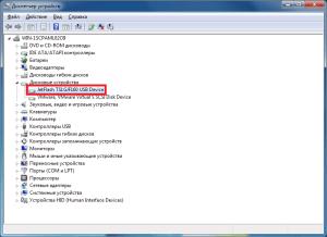 Отображение USB флэшки в Диспетчере задач