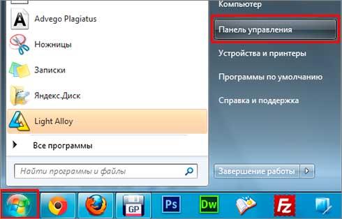 вход в панель управления Windows 7