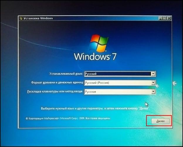 экран установки Windows 7