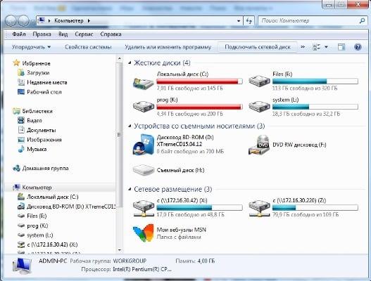 Обзор жестких дисков в проводнике Windows