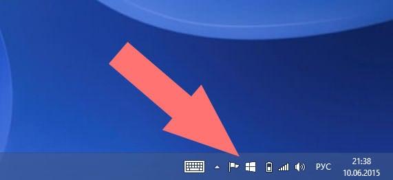 Значок Get Windows 10 сокращенно GWX