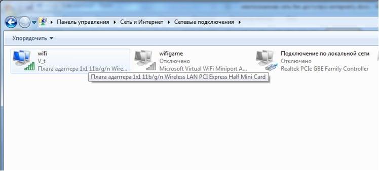 Почему пишет без доступа к сети интернет. «Без доступа к интернету» при подключении по Wi-Fi: как исправить?
