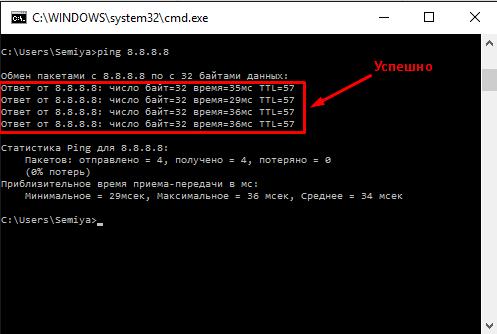 ping 8.8.8.8