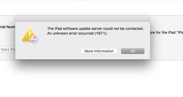 Скриншот ошибки 1671