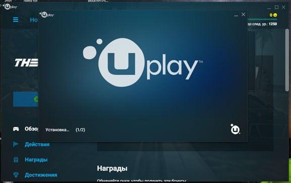 Открываем игру через Uplay