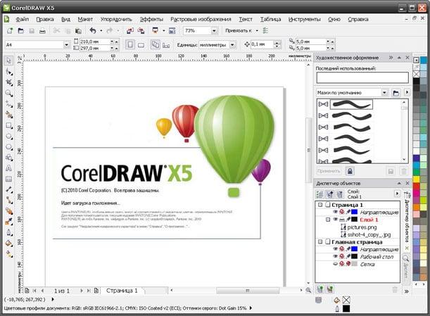 Графический редактор CorelDraw X5