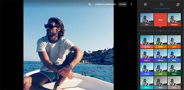 Выбираем и применяем фильтр в онлайн Snapseed