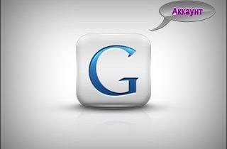 Google.com/accounts/recovery - проблема со входом в аккаунт