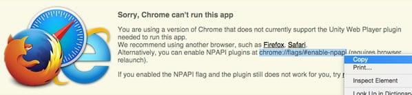 Проблема в браузере
