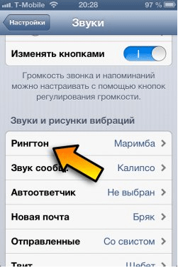 выбор рингтона на iPhone