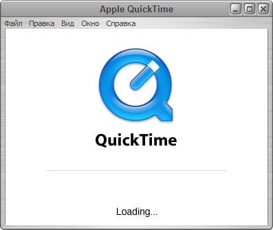 QuickTime - расширение для видео