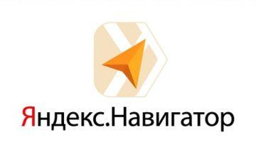 Яндекс Навигатор для компьютера онлайн