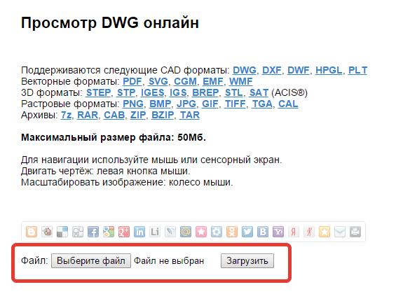 Используем сервис програм.про