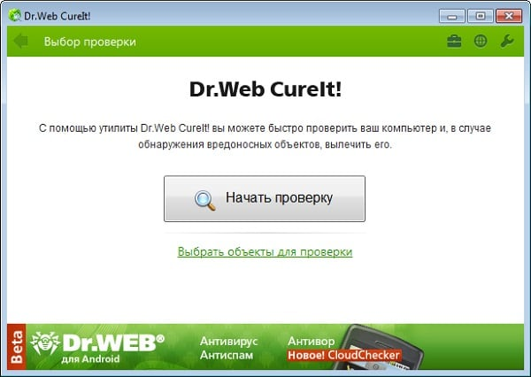 др.веб кюрейт