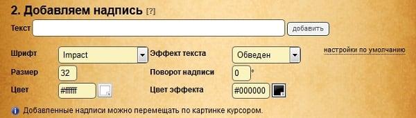 Сайт Lolkot