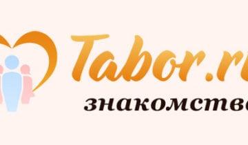 Табор.ру мобильная версия сайта знакомств