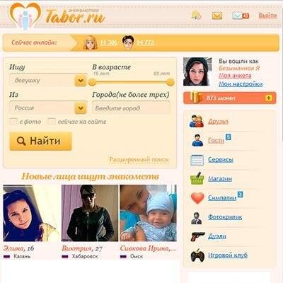Скриншот интерфейса сайта Tabor