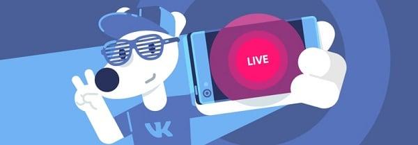 Учимся запускать Live трансляцию во Вконтакте