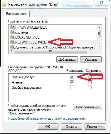 Вносим модификации в реестр