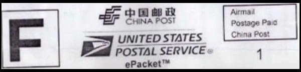 Фото почты ePacket