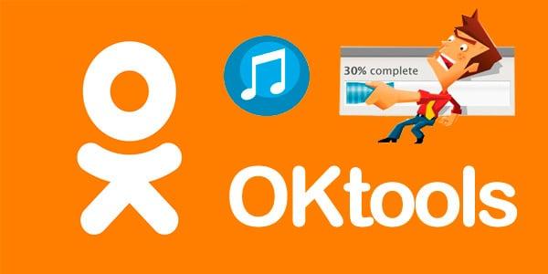 """Используйте расширение OKtools для загрузки музыки с """"ОК"""""""