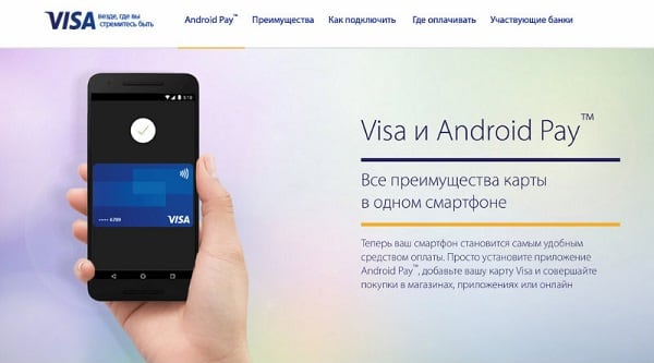"""""""Андроид Пей"""" работает с картами Visa, MasterCard, Discover, American Express"""