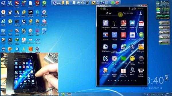 Пример передачи изображения