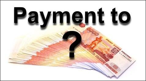Идентифицируем источник неизвестного платежа