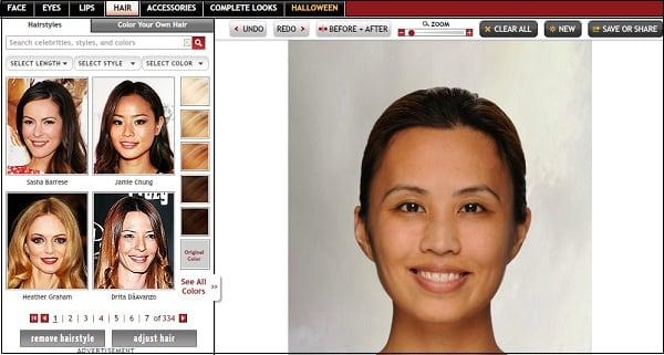 Выберите стиль понравившейся вам звезды на taaz.com