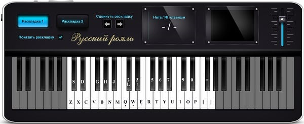 Синтезатор музыки на coolpiano.ru