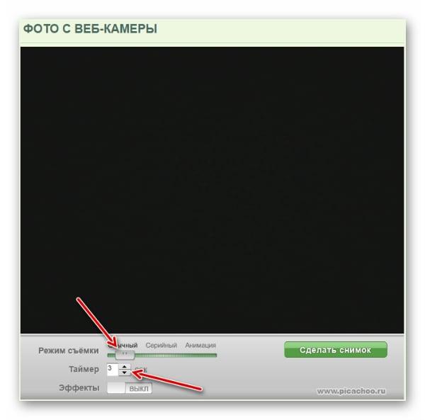 Здесь мы можем выбрать режим съемки и, при желании, задать время отсчета до снимка