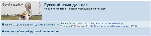 Обратитесь за помощью к участникам форума rusforus.ru