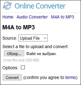 Аудио конвертер onlineconverter.com