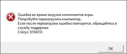 Указанное сообщение об ошибке