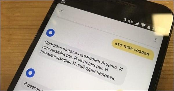 """Алиса"" - качественная разработка компании Яндекс"