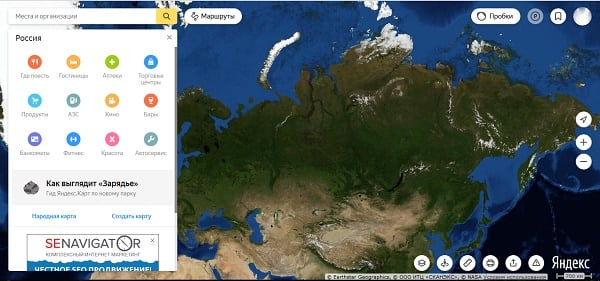 """Начальный экран сервиса от """"Яндекс"""" даёт возможность быстро найти нужное вам заведение"""