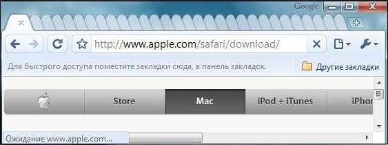 Частой причиной проблемы является множество открытых вкладок в браузере пользователя
