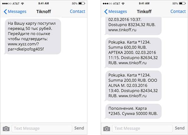 """Ошибка в сообщении в слове """"рублей"""""""