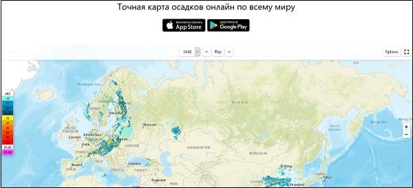 Сервис российского энтузиаста Алексея Счастливого