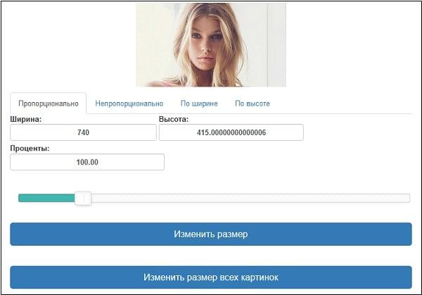 ru.inettools