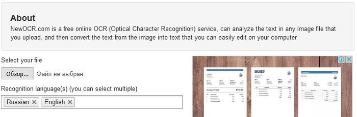 Загружаем файл и выбираем язык для перевода в текст