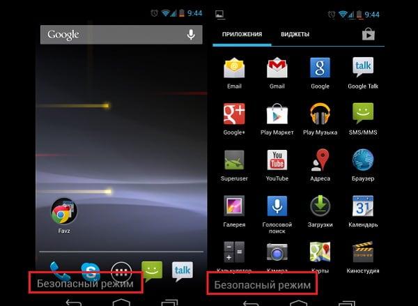 О выбранной нами загрузке сигнализирует соответствующая надпись внизу экрана
