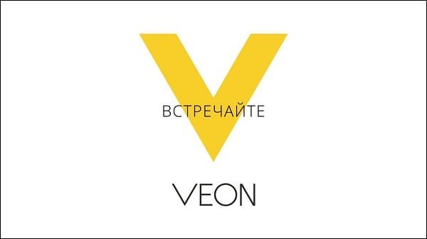 Реклама VEON