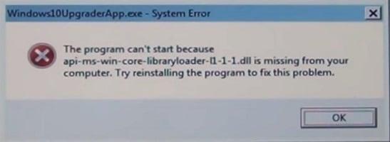 Скриншот System Error