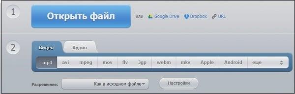 convert-video-online.com