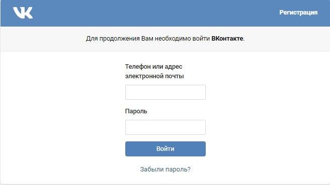 В Joom через ВКонтакте