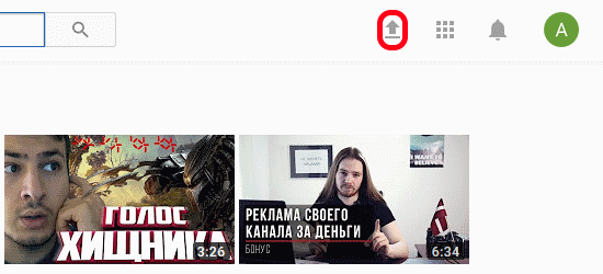 Кнопка загрузки видео
