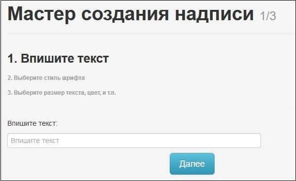 Online-letters.com