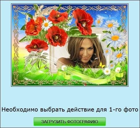 Сайт Effectfree