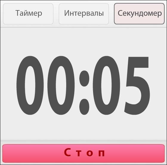 Сетевой секундомер со звуком